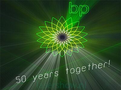 BP 50 jaar