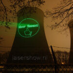 laserprojectie Essent